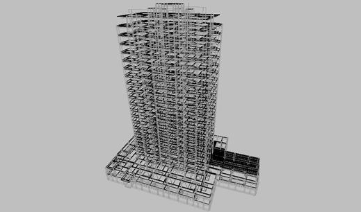 Engenharia Especializada em Projetos Estruturais